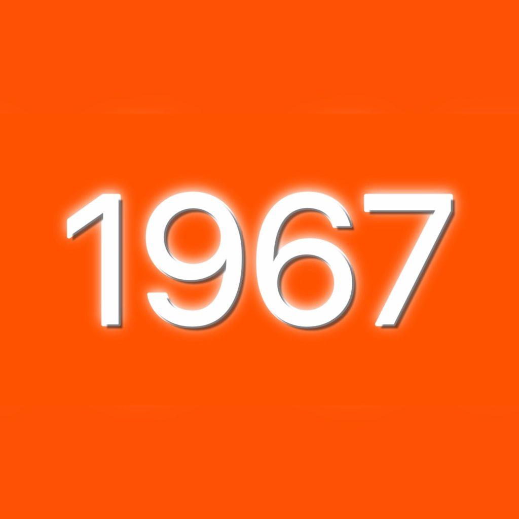 1967年(昭和42年)生まれの有名人/芸能人まとめ一覧 | 生年月日ナビ